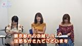 成瀬心美と波多野結衣の習❤CHINA中國語講座-東京校- 第4弾 その7