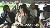 イルワケNIGHT  ファイル2 雄蛇ヶ池(千葉・東金市)編 2
