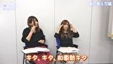 成瀬心美と波多野結衣の習♥CHINA 中國語講座―東京校― 第6弾 6