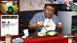 ドロンズ石本の突撃東京口コミらーめん #5 中目黒
