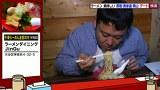 ドロンズ石本の突撃東京口コミらーめん #7 原宿・表参道・青山
