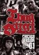 サグ・ストリート シカゴ・ヴァージョン 01