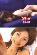 """""""She"""" 折原みか"""