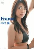 Frame 中村優