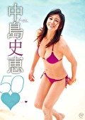 50~fifty love 中島史恵