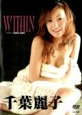 WITHIN 千葉麗子