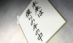 逆境無頼 カイジ 1話~5話