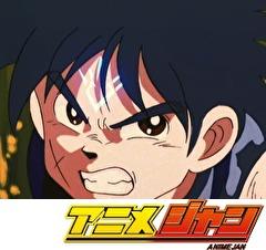 ドラゴンクエスト ダイの大冒険(1991) 第3話 怒れダイ!輝け竜の紋章!!
