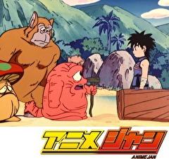 ドラゴンクエスト ダイの大冒険(1991) 第9話 さらばデルムリン島!大冒険への旅立ち!!