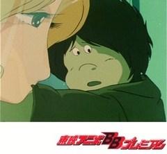 銀河鉄道999 <出発(たびだち)篇> 第5話 迷いの星の影
