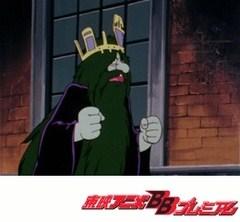 銀河鉄道999 <空間軌道篇> 第41話 球状住宅団の大酋長(後編)