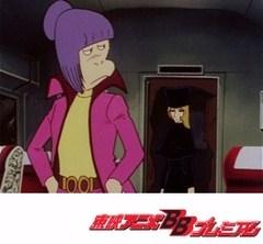 銀河鉄道999 <空間軌道篇> 第42話 フィメールの思い出