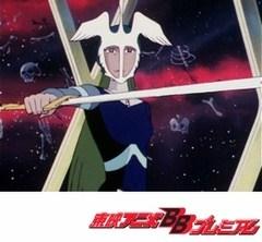 銀河鉄道999 <空間軌道篇> 第45話 ワルキューレの空間騎行(後編)