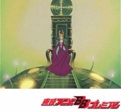 銀河鉄道999 <空間軌道篇> 第65話 交響詩魔女の竪琴