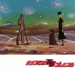 銀河鉄道999 <空間軌道篇> 第71話 賽の河原の開拓者
