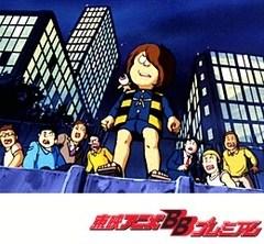 ゲゲゲの鬼太郎(第3作) 1話〜5話