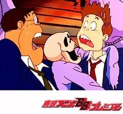 ゲゲゲの鬼太郎(第3作) 第6話 地獄行!幽霊電車!!