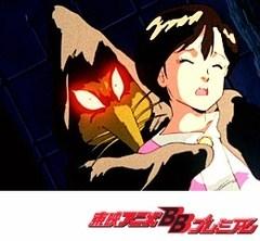 ゲゲゲの鬼太郎(第3作) 第11話 妖怪キツネ白山坊