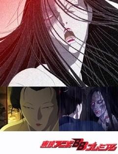 怪〜ayakashi〜 四谷怪談