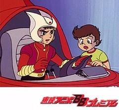 マジンガーZ 第10話 空飛ぶ鉄腕ダイアン