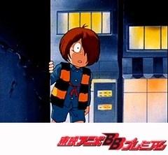 ゲゲゲの鬼太郎(第4作) 第3話 ギターの戦慄!夜叉