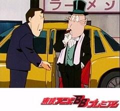 ゲゲゲの鬼太郎(第4作) 第5話 ダイヤ妖怪・輪入道