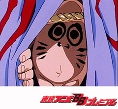 ゲゲゲの鬼太郎(第4作) 第7話 妖怪のっぺらぼう!