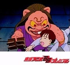 ゲゲゲの鬼太郎(第4作) 第15話 悪夢!妖怪まくら返し