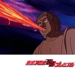鋼鉄ジーグ 第4話 必殺!!マッハドリルに命をかけろ