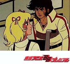 鋼鉄ジーグ 第6話 少女よ歩け、明日に向かって!