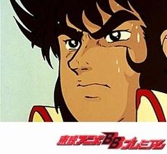 鋼鉄ジーグ 第24話 死を呼ぶ町!!暴走する猛獣!!