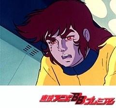 鋼鉄ジーグ 第25話 母が叫んだビルドアップ!!