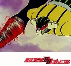 鋼鉄ジーグ 第31話 富士山上空一万メートル?!