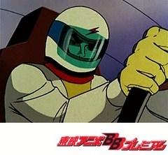 鋼鉄ジーグ 第33話 爆死?!地獄のノンストップ・レース!!