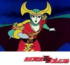 鋼鉄ジーグ 第36話 花一輪にかけた命!!