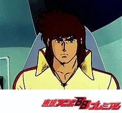 鋼鉄ジーグ 第37話 フローラ将軍は敵か味方か?!