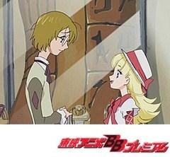 明日のナージャ 第4話 舞姫ナージャとミイラ博士