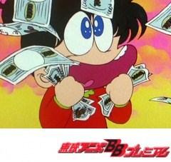 あさりちゃん 第8話 あさり男になる! 金!金!金!