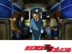 ゲゲゲの鬼太郎(第5作) 第9話 ゆうれい電車 あの世行き