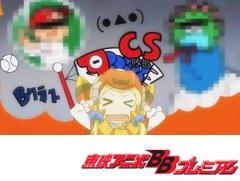ロボットガールズZプラス 第4話 進撃! ガールズ軍団!