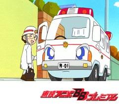 ピポパポ パトルくん (第17話~第19話) パトルきゅうきゅう車になる/タクシーパトル/パートナーをかえるの?