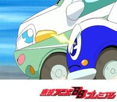 ピポパポ パトルくん (第50話~第52話) ひまわりタウン大レース!/パトル、おとなになる/絵をかこう!