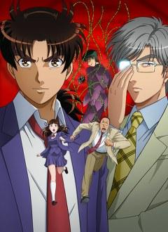 金田一少年の事件簿R(2015)