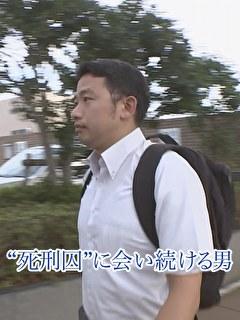 """""""死刑囚""""に会い続ける男"""