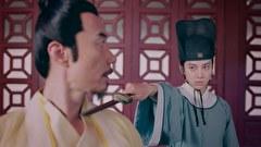 大宋北斗司~君は運命のパートナー~ 第13話 「明かされる秘史」