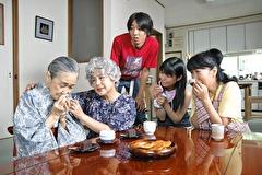 怪奇大家族 第3話 第3怪「恐怖!キワの茶飲み友達」