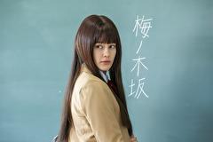 妖怪人間ベラ~Episode0(ゼロ)~ 第1話