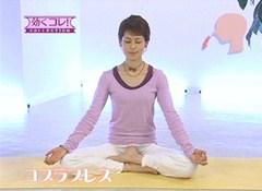 J SPORTS WOMAN 効くコレ!ヨガレッスン ヨガ基礎&体を癒す4