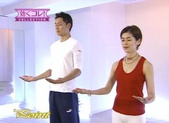 J SPORTS WOMAN 効くコレ!ヨガレッスン 美の追求!1