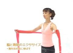 J SPORTS WOMAN 効くコレ!ピラーティスレッスン バレエ・エクササイズ 6